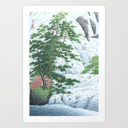 Kawase Hasui, Yudaki Waterfall In Nikko - Vintage Japanese Woodblock Print Art Art Print