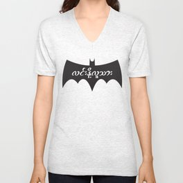 Bat Man in Burma Unisex V-Neck
