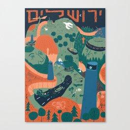 Jerusalem Poster Canvas Print