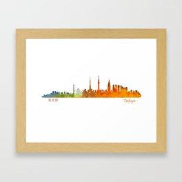 Tokyo City Skyline Hq V1 Framed Art Print