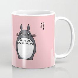 Totoro Pop Art - Pink Version Coffee Mug