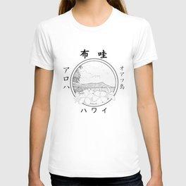 Hawaii Seal in Kanji, old style T-shirt