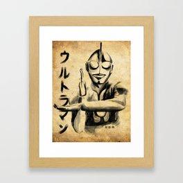 Waterbrushed Robot Hero Framed Art Print
