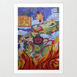 Burnin' Paper 2 Art Print