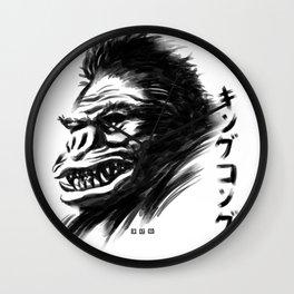 Waterbrushed Ape Wall Clock