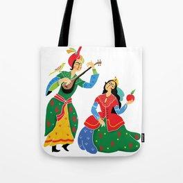 Nowruz /Persian New Year Tote Bag
