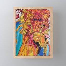 2016: Year of the Monkey Framed Mini Art Print
