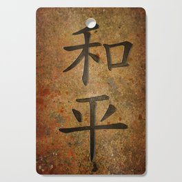 Calligraphy -  Chinese Peace Character on Granite Cutting Board