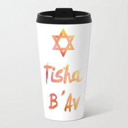 Tisha B'Av - found the way to survive Travel Mug
