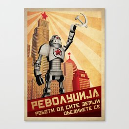 SPACE ROBOT in soviet style Canvas Print