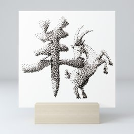 The Zodiac 12 - Goat Mini Art Print