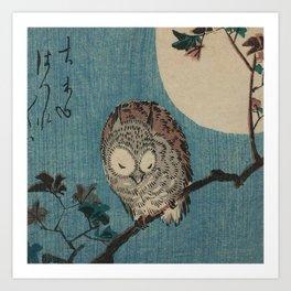 Vintage Japanese Owl Kunstdrucke