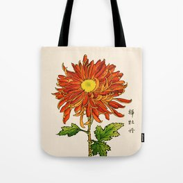 Vintage Japanese Chrysanthemum. Orange and Gold Tote Bag