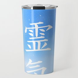Sacred geometry. Reiki symbol. The word Reiki is made up of two Japanese words, Rei means 'Universal Travel Mug