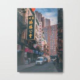 Pell Street, Chinatown Metal Print