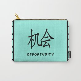 "Symbol ""Opportunity"" in Green Chinese Calligraphy Carry-All Pouch"