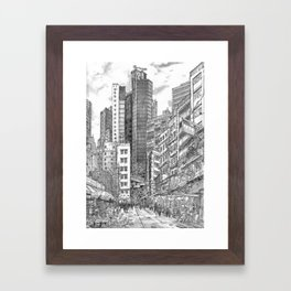 Hong Kong. China. central the mood tower Framed Art Print