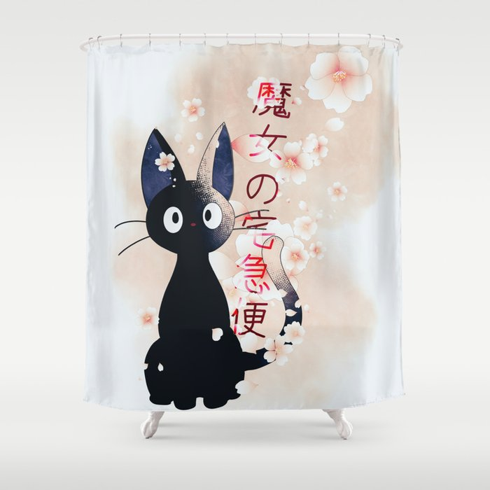 Gigi Shower Curtain by kanahyde | Society6