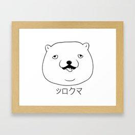 Shirokuma Framed Art Print
