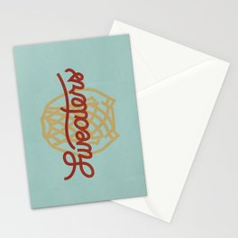 Sweaters Stationery Cards