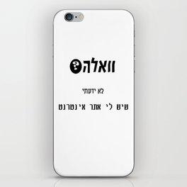 Walla iPhone Skin