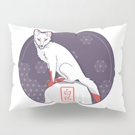Shiro Kitsune - Japanese White Fox Pillow Sham