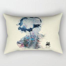 Nai (absent) - Simplified  Rectangular Pillow