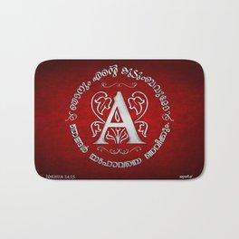 Joshua 24:15 - (Silver on Red) Monogram A Bath Mat