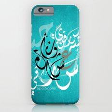 Arabic iPhone 6 Slim Case