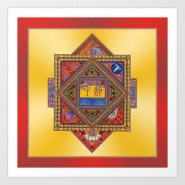 Meditation on Serenity (gradient gold) Art Print