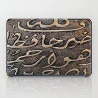 arabic iPad Cases featuring Arabic - Quran by Brian Raggatt