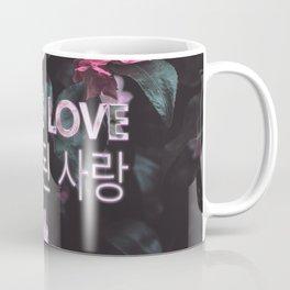 Fake Love Pink Floral Coffee Mug