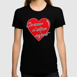 Jouet T-shirt