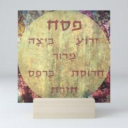 Pesach - Passover Seder Plate in Hebrew Mini Art Print