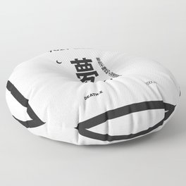 Dreamer Floor Pillow