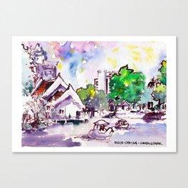 20130324 Lumpini Park Lake, Bangkok Canvas Print