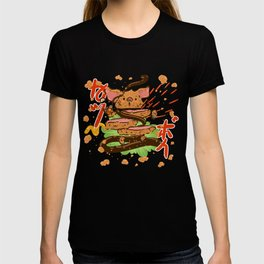 Katsuboi T-shirt