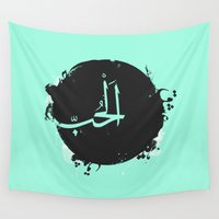 arabic Wall Tapestries featuring LOVE Arabic by elyinspira
