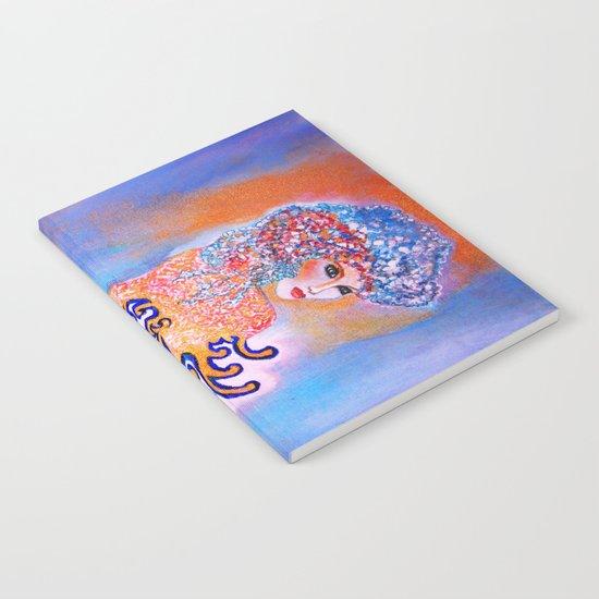 Midnight Sun Notebook