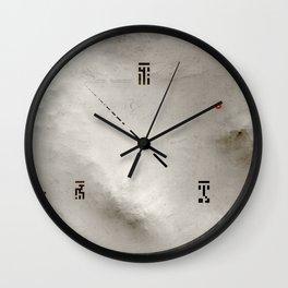 HPNL 2 Wall Clock