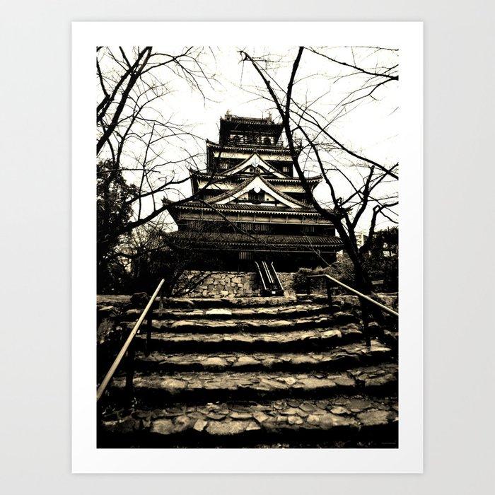 """Steps In Hiroshima"" Art Print"