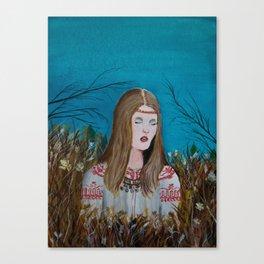 Slava Canvas Print