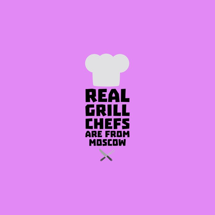 Real Grill Chefs are from Moscow T-Shirt D87oj Duvet Cover