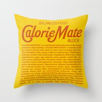 metal gear solid Throw Pillows featuring Metal Gear Solid - Calorie Mate Block by GunnerGrump