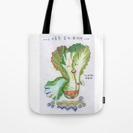 My Kimchi Hero Tote Bag