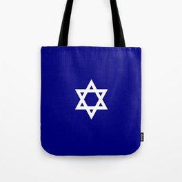 Star of David 7- Jerusalem -יְרוּשָׁלַיִם,israel,hebrew,judaism,jew,david,magen david Tote Bag