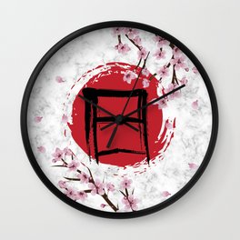 Blooming Sakura and red Sun Wall Clock