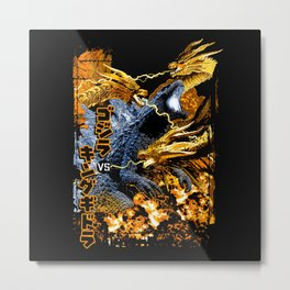 Pop VS 2019 Metal Print