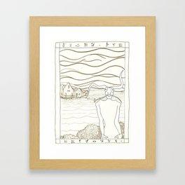 The Innsmouth Look - Cthulhu Mythos Series Framed Art Print