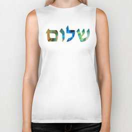 Shalom 15 by Sharon Cummings Biker Tank
